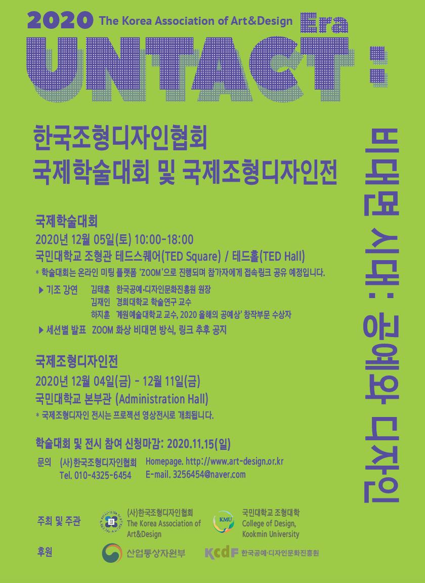 포스터_최종1.png