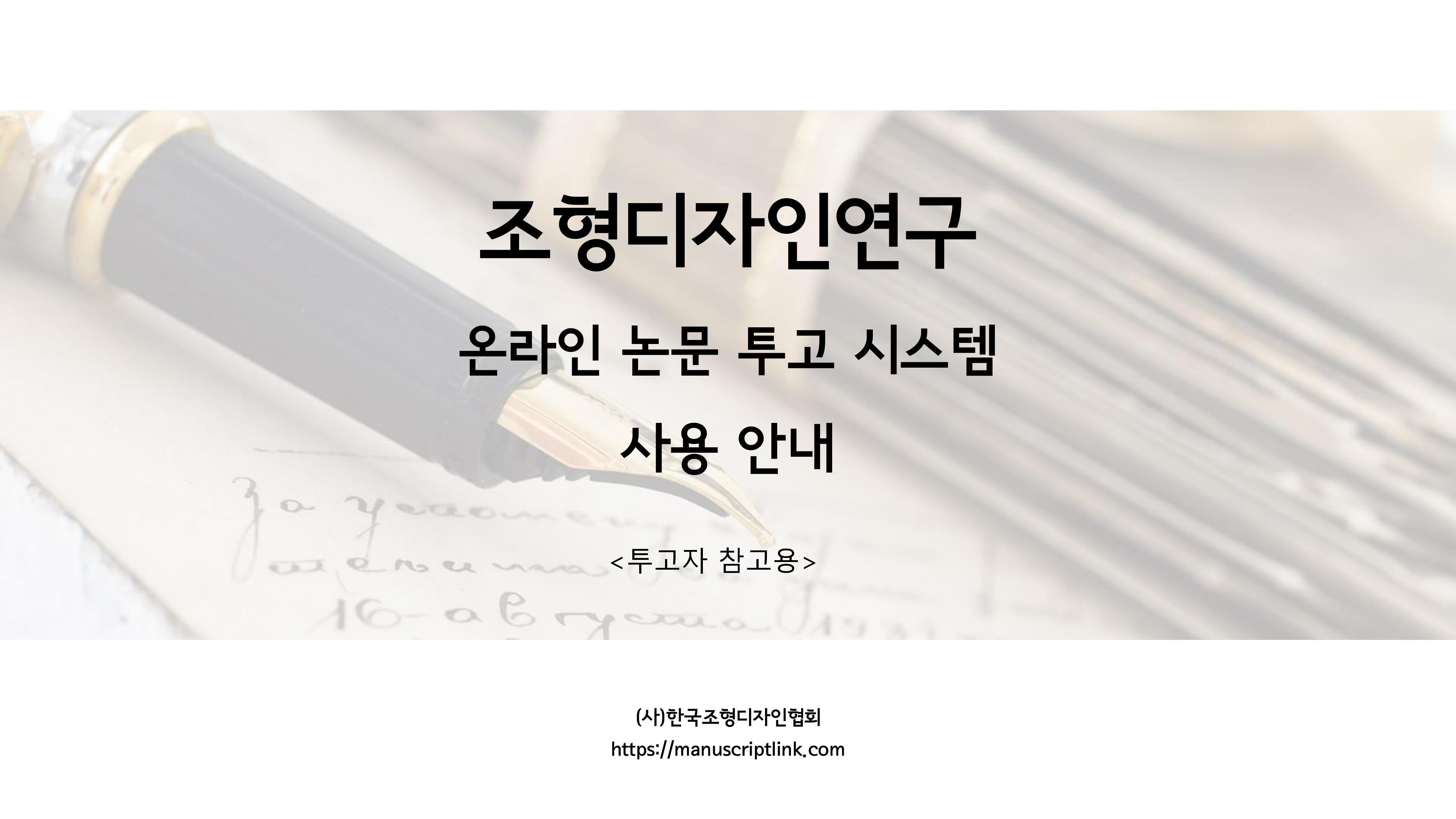 0001.jpg