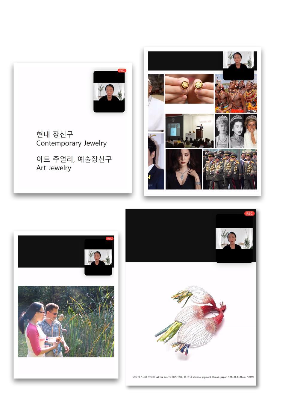 2회 워크숍_한국 현대 장신구 교육_신혜정 학술교육위원장002.jpg