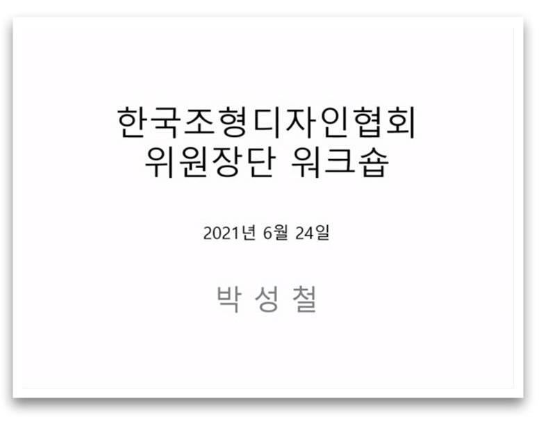 사본 -박성철1-1001.jpg
